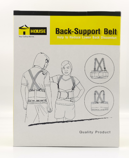 House Premium Back Support Belt Image