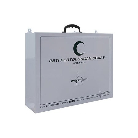 First Aid Kit with Metal Casing PM-04-MJ Image