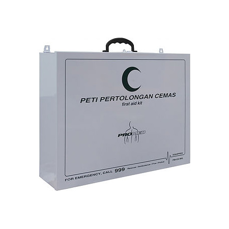 First Aid Kit with Metal Casing PM-05-MG Image